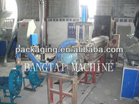 PE Wind Cooling Hot Cutting Plastic Film Recycling Machine
