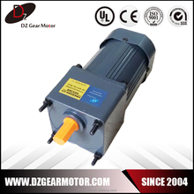 helical gear 220v single phase ac induction motor