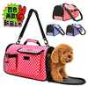 15 Years Factory soft pet carrier/Pet Dog Cat Carrier Soft Travel Tote Airline Approved/ foldable and soft pet carrier crate
