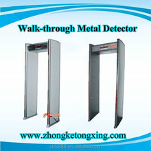 OEM!!! Security Walk Through Metal Detector Door/ Gate ZK802,Guns and Weapons Metal Detector