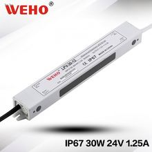 Waterproof 30w AC power to DC power supply 24v 30w led driver