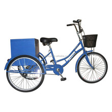 "24"" new model beautiful rear box trike/tricycle/cycle"