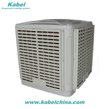 20000cbm wall mounted evaporative air cooler split air conditioner for cooling