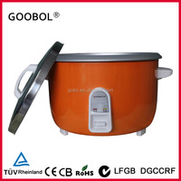 Electric Rice Cooker with Big Drum type