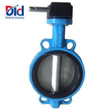 Cast Iron 2 Shaft No Pins Concentric Wafer Lever Lock Handle Roll Grooved Price Water Butterfly Valve Kitz Manufacturer