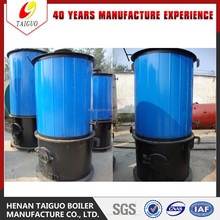Vertical Coal Fired induction heater boiler