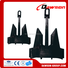 Marine Hardware AC-14 Stockless Anchor for boat