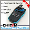 With sim card two way radio bluetooth network walkie talkie