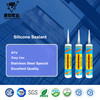 Construction Silicone Sealant For Concrete & Metal Plastic Board & Stainless