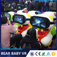 Wonderful World Children's Simulator Electronic Virtual Reality Game Machines For Kids