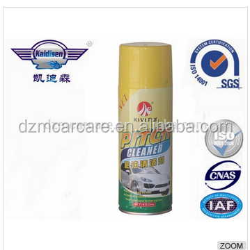 captain pitch remover,pitch,scratch,scratch remover with good quality