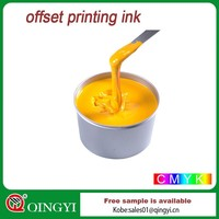 QingYi UV offset printing ink China