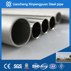 xinpengyuan API/ASTM scrap steel pipe Made In China