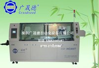GSD-WD300T Wave soldering machine touch screen ,To Be The Best Manufacturer In China