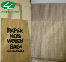 Eco Friendly Recycling Weiß und Braun Kraftpapier Rolle In China