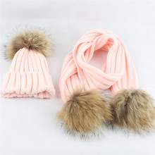 Child Baby Women Winter Knit Beanie Raccoon Fur Pom Bobble Hat Crochet Ski Cap & scarf
