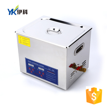 Stainless steel 10L 250W 40KHZ PS-40A ultrasonic jewelry cleaner