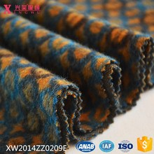 XW2014ZZ0209E blue 55% wool 45% polyester polka dot jacquard plush light weight knit fabric for coating on line
