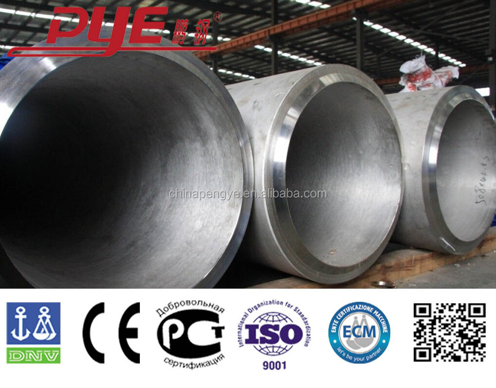 O.D 508mm Larger seamless stainless steel pipe mill price