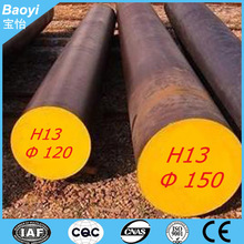 h13 tool steel properties