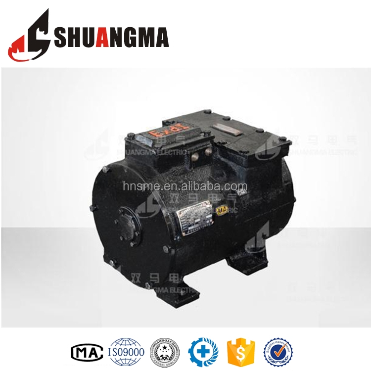 High Quality XQB-8 7.5Kw Explosion Proof DC Battery Electric Locomotive Traction Motor
