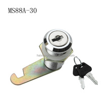 MS88A-30 electronic lock for cabinet