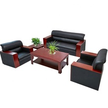 Leather Office Sofa Set Wooden Sofa Design For Office