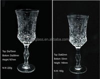 Engraved Elegant Shot Glass