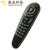 G30 keyboard 2.4G Wireless Air Mouse Voice remote control For PC media player