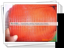 anping plastic net manufacture
