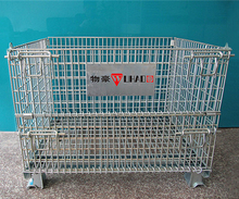 steel storage cage/metal storage container/collapsible mesh box for part spare storage