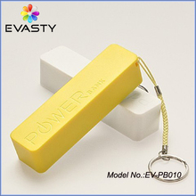 (Factory direct) Promotional Gift 2400mah portable power bank ,Mini Keychain Manual for Power Bank Battery Charger