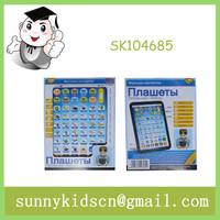 kids laptop learning machine russian and English learning toy