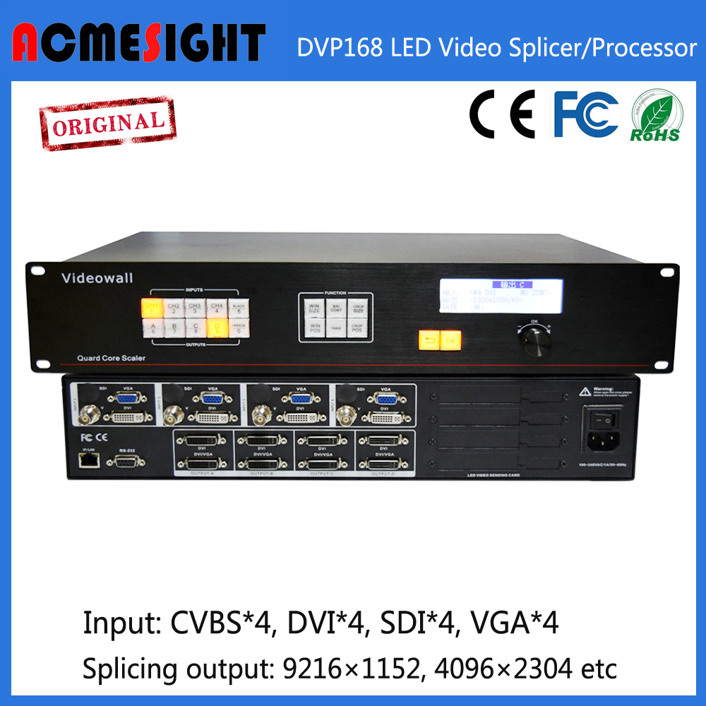 dvp168 led screen seamless video switcher scaler for big led display splicing scaler