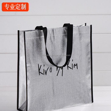 Cute Reusable Shopping Bag laminated non woven bag non-woven fabric bag