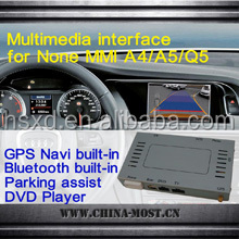 Multimedia interface for Audi A4/A5 built-in GPS navigation parking assist system