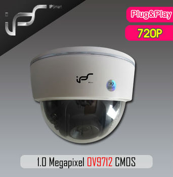 IPS HD 720P Dome Fixed Lens plastic housing Infrared Indoor IP Cameras IPS-621