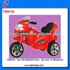 2013 new item electric baby motorcycle for kids