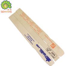 eco-friendly hot stamped bamboo paint stir sticks
