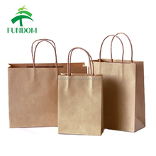 cheap wholesale plain recycle brown paper twisted handle kraft paper grocery shopping bag