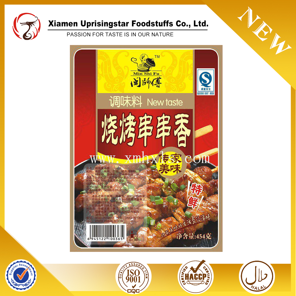 MIXED BARBECUE SEASONING /MEAT SEASONING HONEY BBQ [AVIVA POWDER]