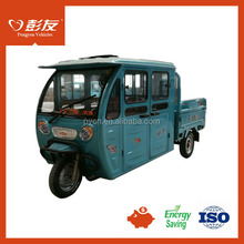 Cargo Rickshaw tuk tuk, new type mini pickup electric car, electric pickup truck 3 wheel vehicle