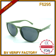 F6295 Wooden Pattern Eyewear (made in China)