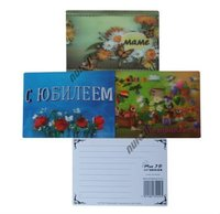 factory supply cusomized 3d lenticular postcard