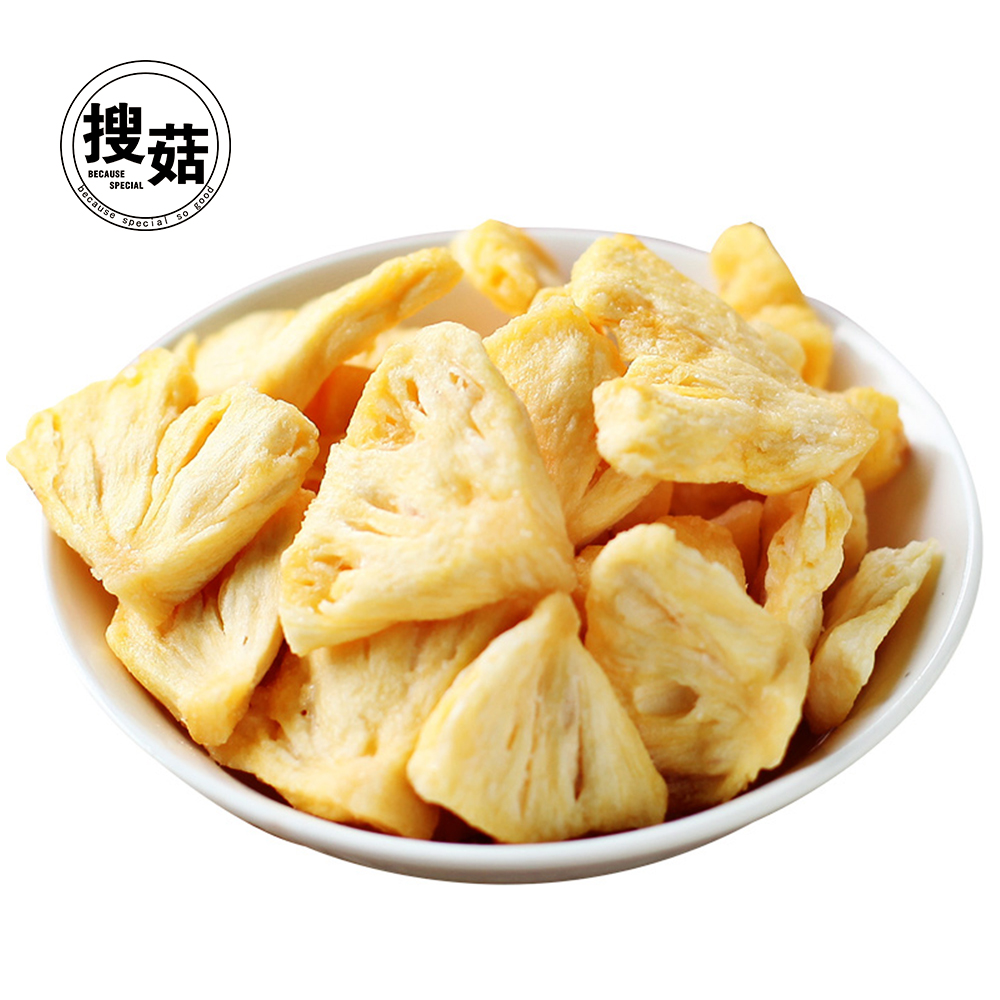 Chinese FD Freeze Dried pineapple <strong>Fruit</strong>