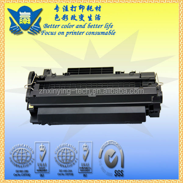 China online selling Compatible toner cartridge for HP 6511A