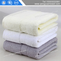 home textile BV certificated manufacturer supply cotton bath towel