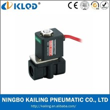 2P025-08 12V DC Normally closed plastic solenoid valve for water price