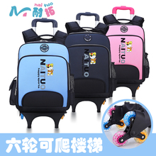 Wholesale trolley school bags for boy kids trolley school satchel