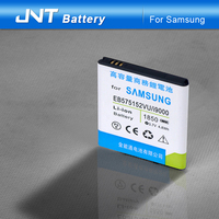 Li-ion china mobile phone battery for Samsung Galaxy S1 I9000